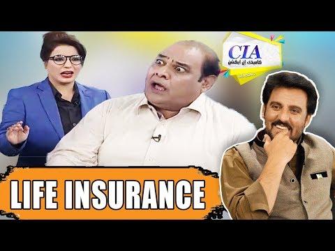 Life Insurance | CIA With Afzal Khan | 30 June 2018 | ATV
