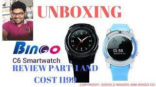 UNBOXING Bingo C6 Smartwatch 1199 look contents review part 1 2018