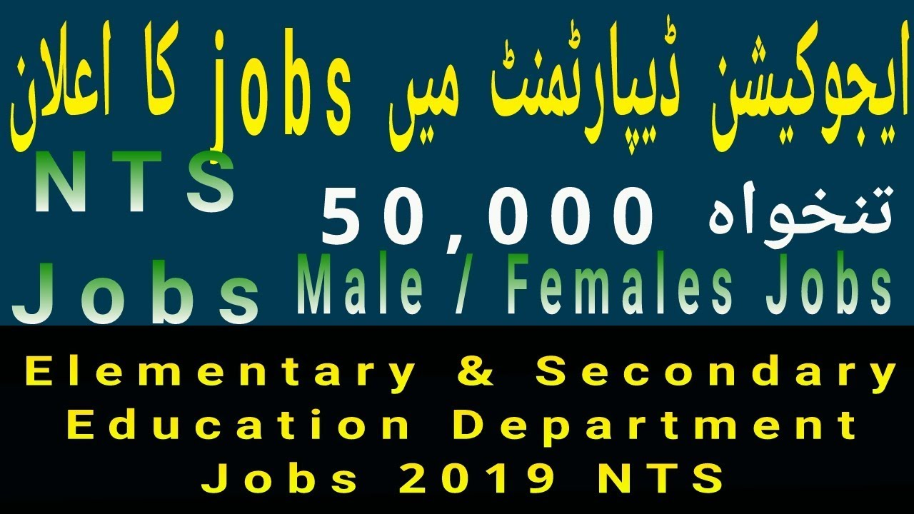 Elementary & Secondary Education Department Jobs 2019 NTS ll Education Jobs  Male Female