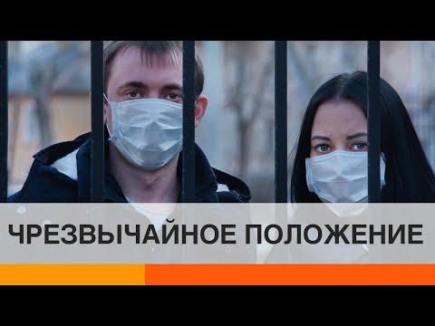 Чрезвычайное положение в Украине: что изменится, если его введут