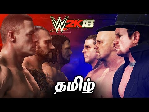 WWE 2K18 Dream Matches Live Tamil Gaming