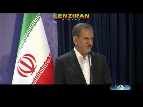 Report of 2030 regarding sayings of Eshagh Jahangiri  deputy of Hassan Rouhani on  6 March