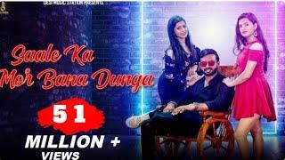 Saale ka Mor Bna Dunga   Chori tera suit laal laal re   New Haryanvi Mashup   Haryanavi songs 2020