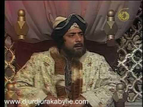 Imam Malik 02  djurdjurakabylie