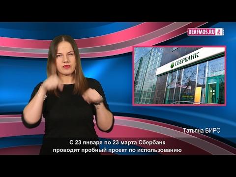 адреса отделений банка москвы