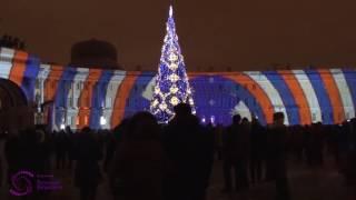 Световое Шоу на Дворцовой в Санкт-Петербурге, декабрь 2016 год