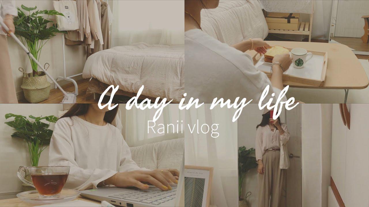 A Day In My Life – Một Ngày Của Du Học Sinh Hàn Quốc – 자취일상  /유학생
