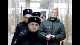 Суд над Деннисом Кристенсеном