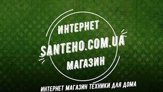 Santeho.com.ua Компрессор Odwerk TOF 82900