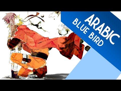 Arabic OP 3 Naruto Shippuuden by Emy Hetari