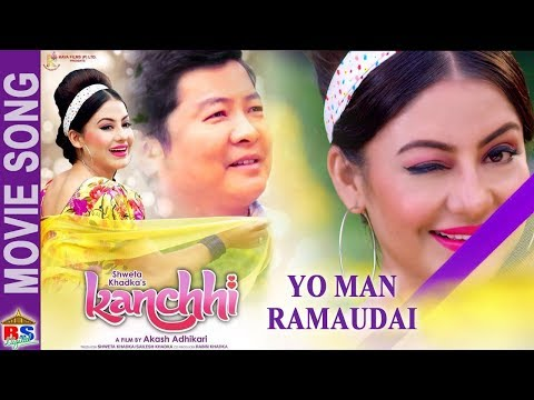 YO MAN RAMAUDAI | OST...KANCHHI | Anju Panta/Yubraj Chaulagain |Dayahang Rai,Shweta Khadka