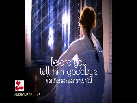เพลงสากลแปลไทย #179# Listen To Your Heart - D.H.T Feat Edmee (Lyrics & Thai subtitle)