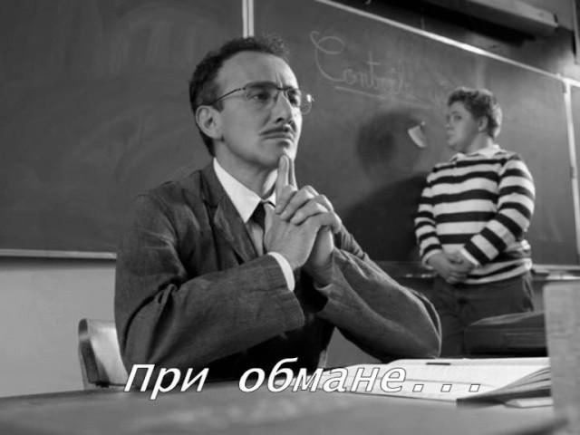 Изображение предпросмотра прочтения – «6б класс» представляет видеоролик кпроизведению «Тринадцатый подвиг Геракла» Ф.А.Искандера