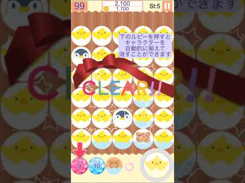 EggRoll パズルゲームアプリ ge 無料