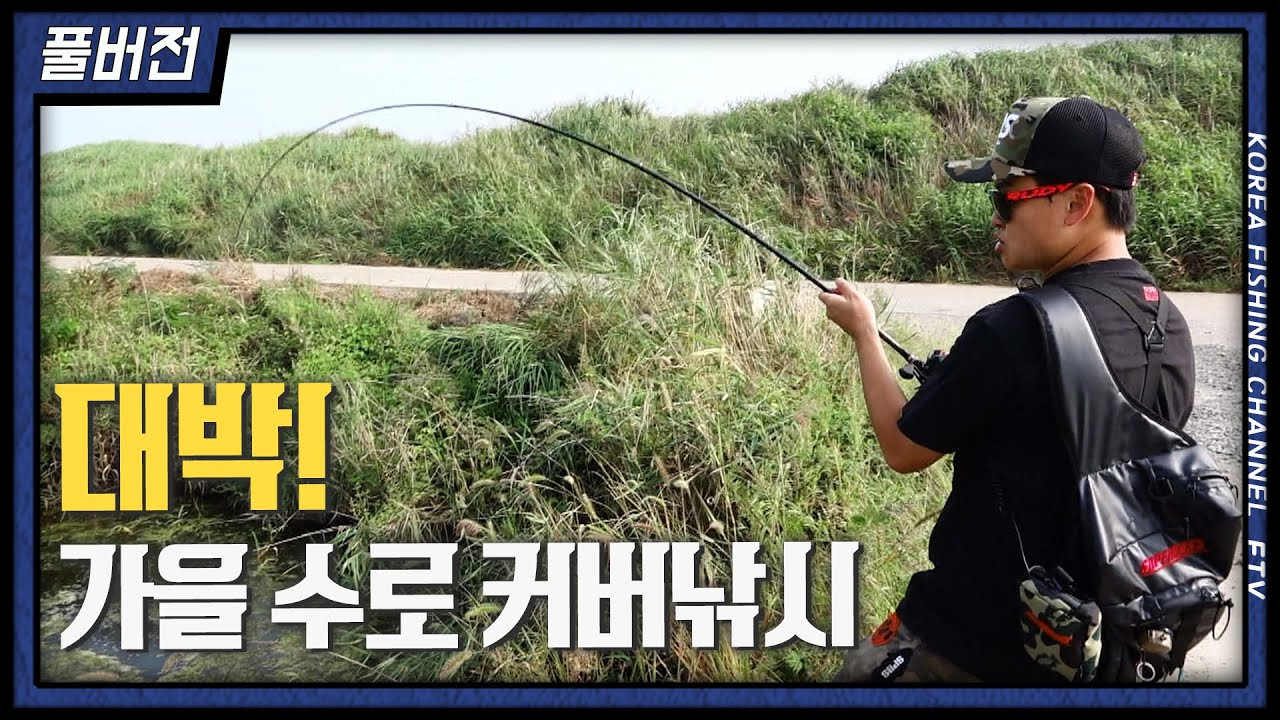 "FTV풀버전)커버킹 13회 ""13전"""