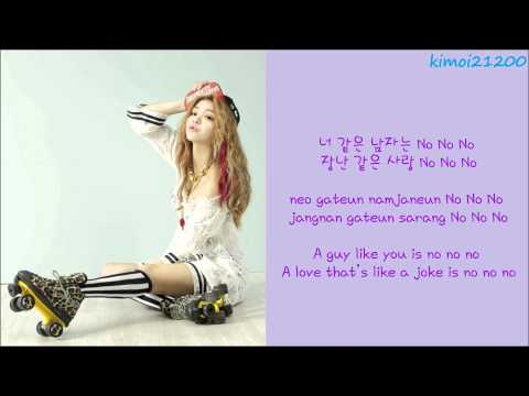 Ailee - No No No [Hangul/Romanization/English] HD
