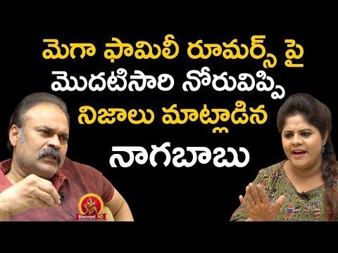 Naga Babu Bold Comments on Pawan Kalyan Fans    Naga Babu Exclusive Interview    Swetha Reddy