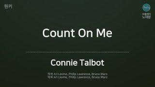 [모플레이] Connie Talbot - Count On Me