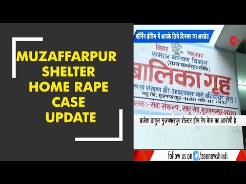 New revelation against Bihar's Muzaffarpur shelter home rape case accuse Brijesh Thakur