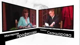 "Институт Русского Театра. ""Машинистки""."