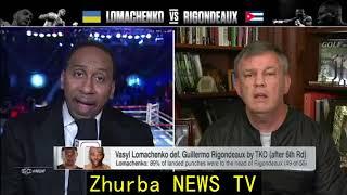 Бой LOMACHENKO vs RIGONDEAUX взорвал студию ESPN