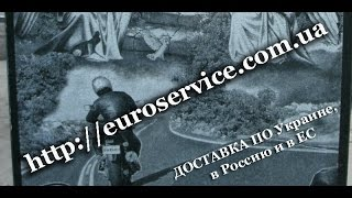 Памятники для подростков. Памятник мотоциклисту ( Байкеру )(, 2014-08-24T01:06:59.000Z)