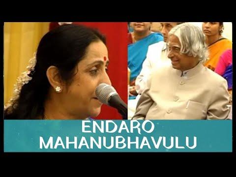 Endaro Mahanubhavulu by Smt. Aruna Sairam 2010