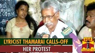 Popular Videos - Thamarai & Sinhala Language
