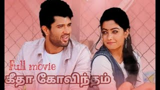 GEETHA GOVINDAM FULL MOVIE IN TAMIL