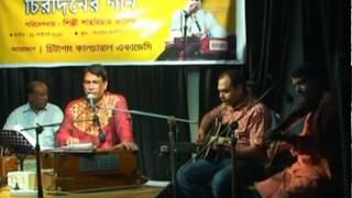 Milte Hi Ankhen Dil Hua - Live