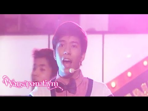WANSAPANATAYM 'Perfecto' September 14, 2014 Teaser