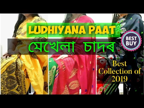 Light Yellow mekhela chador wearing method with red colour Blouse  Jonali Tamuly from YouTube · Duration:  4 minutes 42 seconds