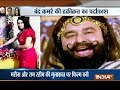 Ram Rahim sexually molested me during film shoot, alleges actress Marina