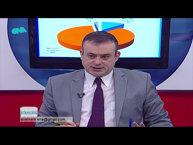 Εξελίξεις | Η κύρωση των διεθνών συμφωνιών, Ελλάδα - ΠΓΔΜ