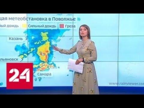 """""""Погода 24"""": мощные ливни обрушились на центральные и южные регионы европейской России - Россия 24"""