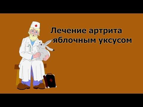 Народная медицина - рецепты