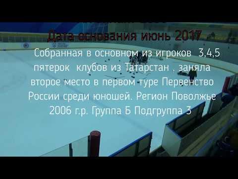 Первенство России среди юношей. Регион Поволжье 2006 г.р.