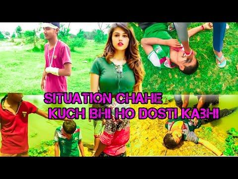 Situation Chahe Kuch Bhi Ho Dosti Kabhi Khatam Nahi Hota | Apne Maa Baap Ka||Habibpur village boys