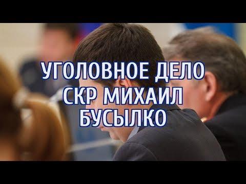 🔴 Источник «URA.RU»: у зампрокурора Свердловской области идут обыски