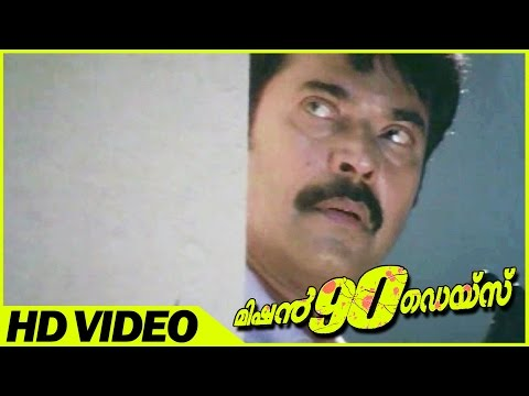 Mission 90 Days Malayalam Movie | Climax...