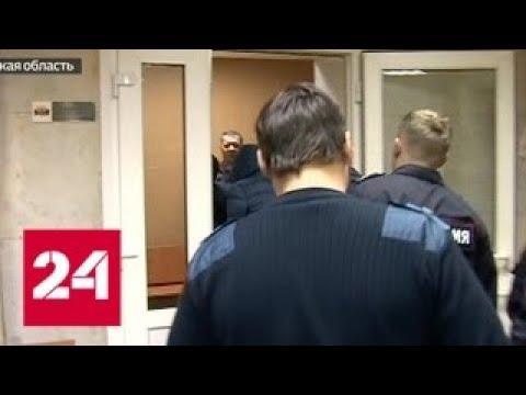 В Тольятти судья взял взятку за