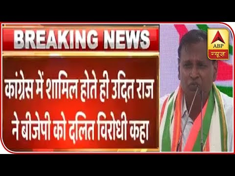 I would have been PM someday if I would have kept quiet: Udit Raj