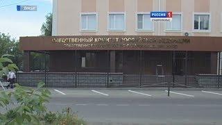 Взятка привела ставропольского коммерсанта к судимости