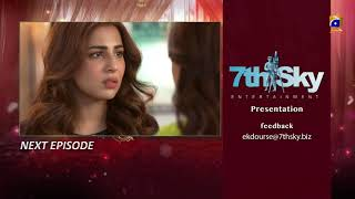 Bandhay Ek Dour Se - Ep 27 Teaser - 22nd October 2020 - HAR PAL GEO