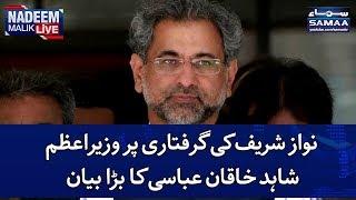 Nawaz Sharif Ki Giraftar Per PM Shahid Khaqan Abbasi Ka Bara Bayaan | SAMAA TV | Nadeem Malik