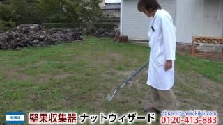 お問い合わせは田中機械へ! http://tanakakikai.com/ ※動画内の価格に...