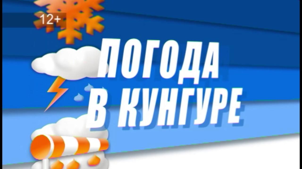 Погода в чугуевке приморского края на месяц