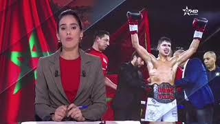 Zakaria Tijarti on moroccan news about his Muaythai Worldtitle…