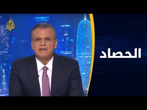 الحصاد-تطورات المشهد اليمني في ضوء المعارك المستمرة بالحد الجنوبي  - نشر قبل 31 دقيقة