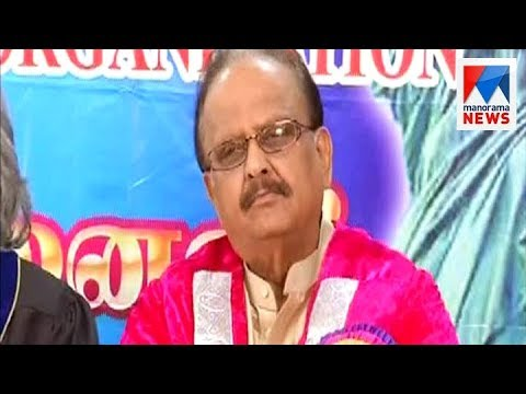Tamil University honorary doctorate for S P Balasubrahmanyam   Manorama News